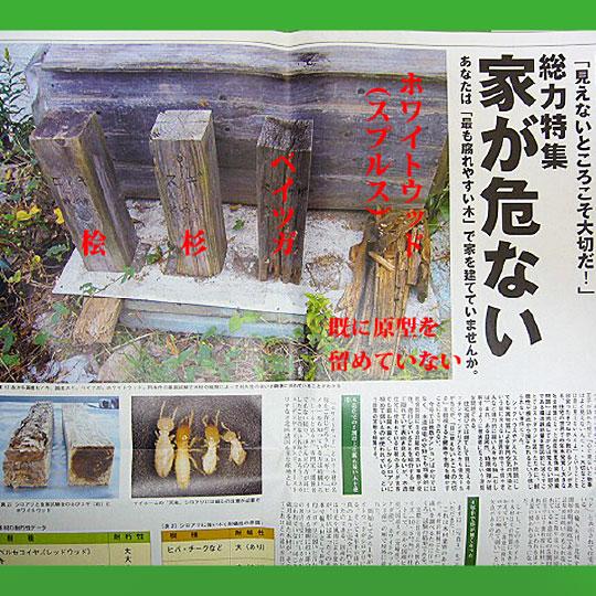 newspaper post